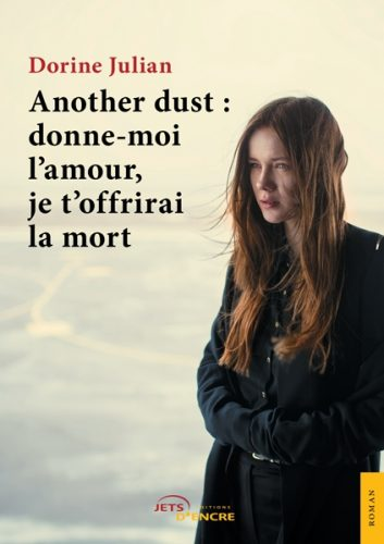 another_dust