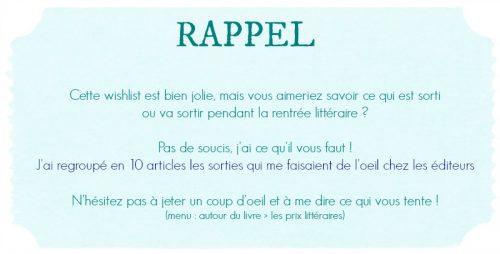 rappel_wishlist_sept