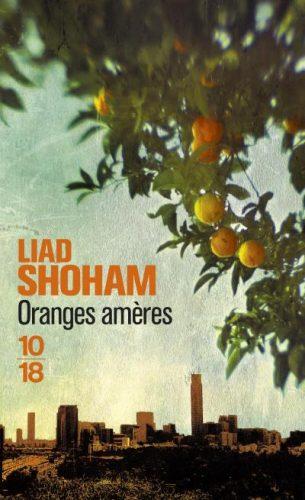 oranges_ameres_shoham