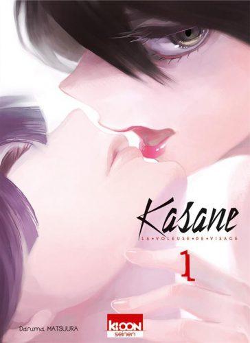 kasane_1
