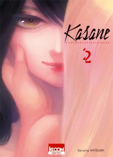 kasane_2