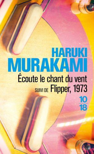 murakami_ecoute_le_chant_du_vent