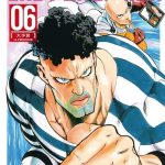 one_punch_man_6