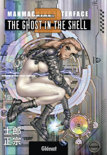 the_ghost_in_the_shell_2